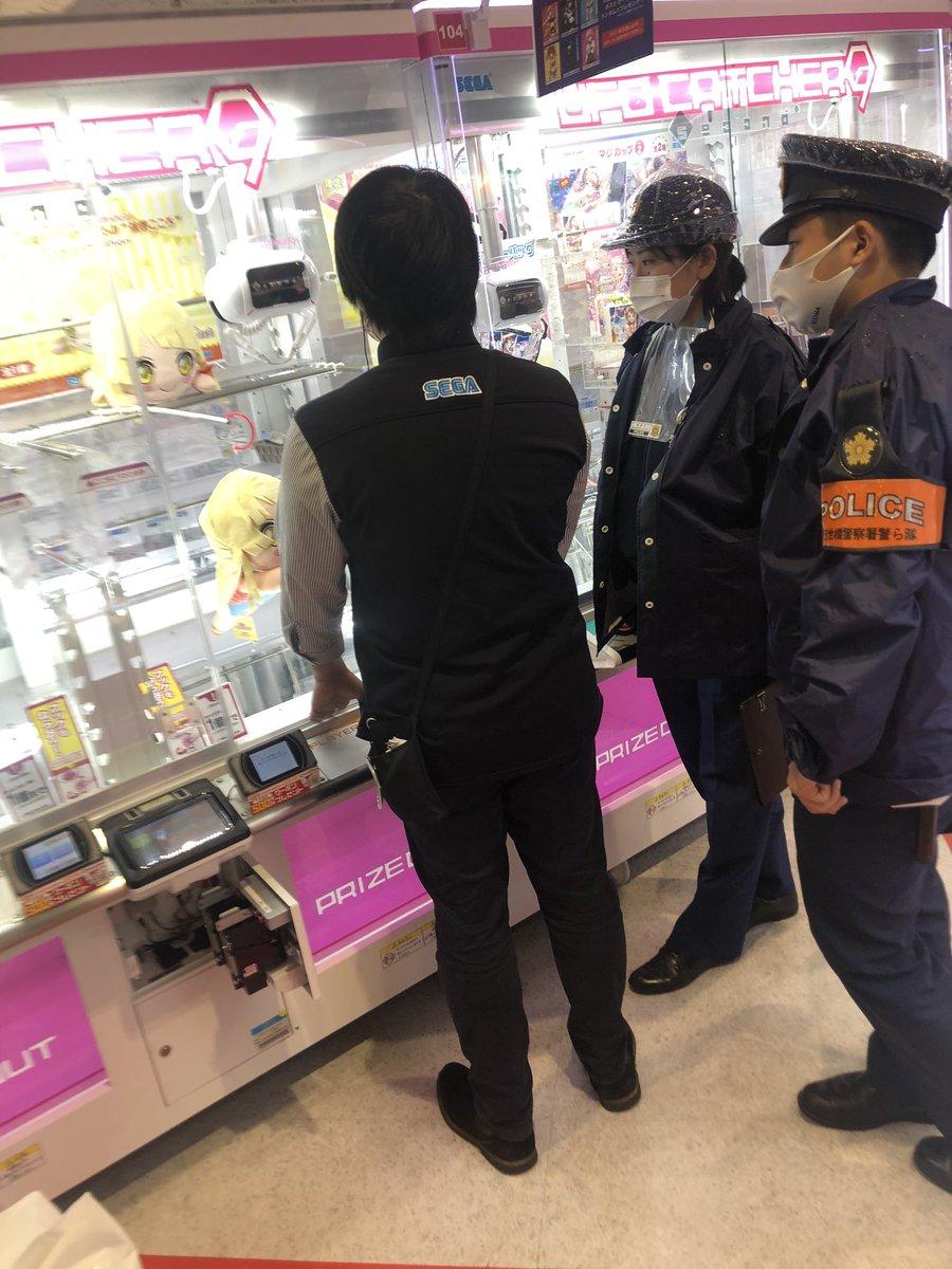 9 3 - 【画像】SEGAのゲームセンター、クレーンゲームが全然取れないので警察を呼ばれてしまう