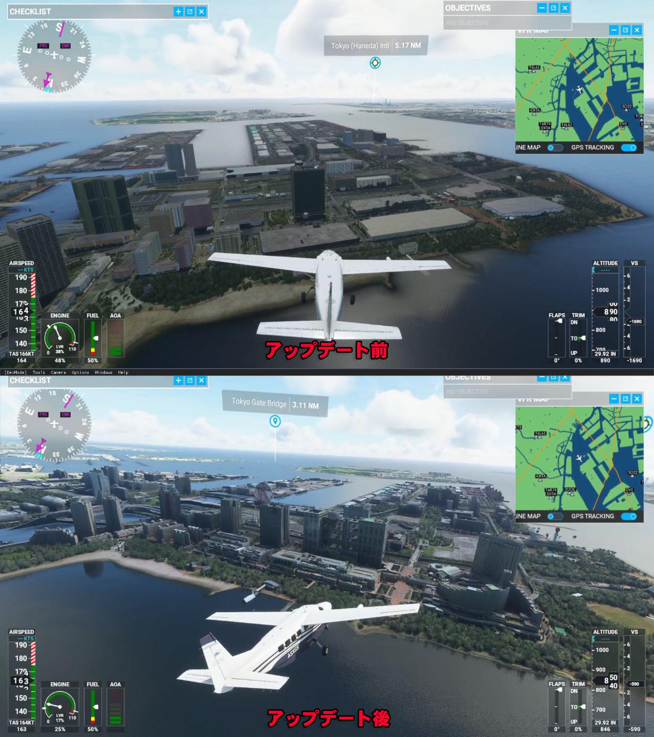FS odaiba - マイクロソフトフライトシミュレータ2020の神アップデートでより日本が綺麗に描かれるように