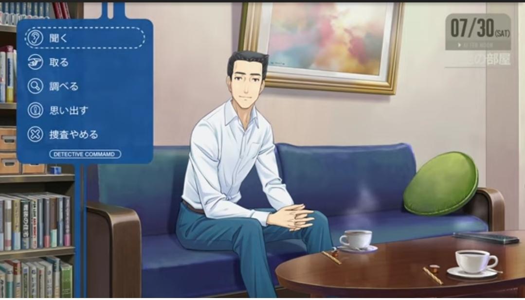 XTNNbuB - 【Switch】『ファミコン探偵倶楽部 消えた後継者』『ファミコン探偵倶楽部 うしろに立つ少女』の2作品がいずれも発売延期になるwwwww