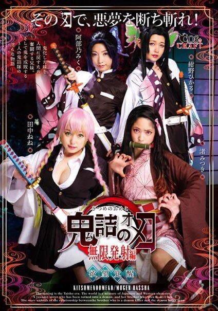 ZNIuJbI - 鬼滅の刃、実写化で禰豆子(ねずこ)を演じてほしい女優は? 1位はあの美少女!