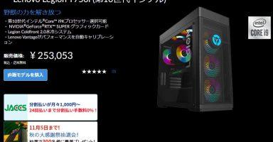 mNMVWnG 384x200 - 15万のPC買うか6万のPS5買うか
