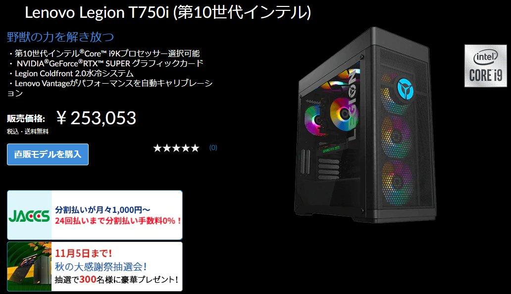 mNMVWnG - 15万のPC買うか6万のPS5買うか