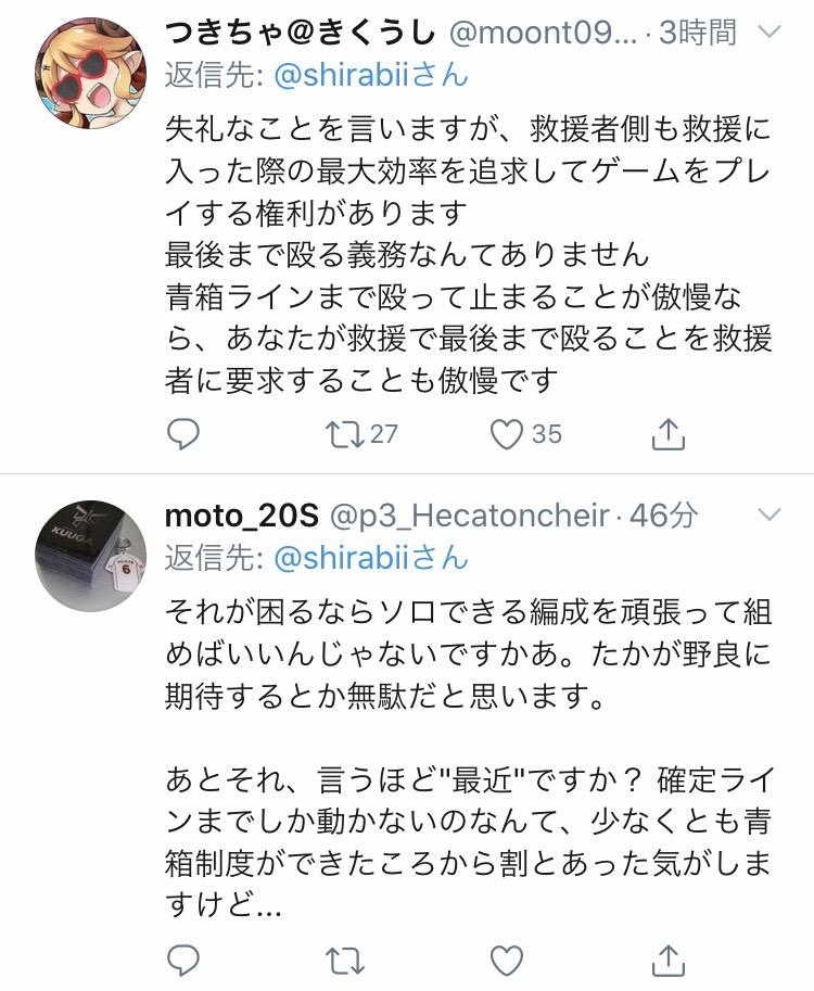 uJOo3Zn - 【悲報】グランブルーファンタジーの売上ガチで終わる