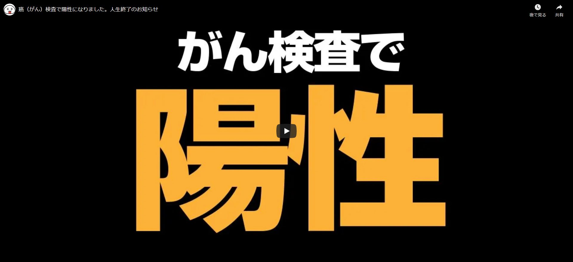 彼女 俺的ゲーム速報 jin 俺的ゲーム速報の月収がNHKにバラされる!700万円だという事が判明!